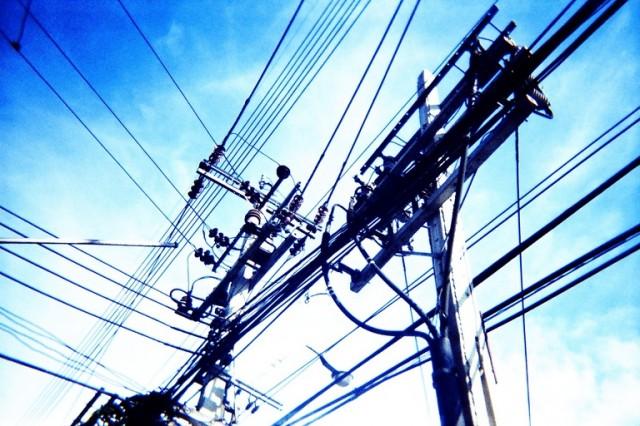 God inntjening i kraftbransjen. Illustrasjonsfoto: Pittaya Sroilong