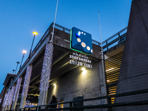 Hovedinngangen til kjøpesenteret Narvik storsenter. Foto: Robin Lund .no